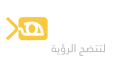 Chahed_LOGO-ret-SITE | قناة الشاهد